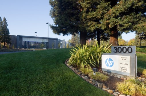 HP Hotline